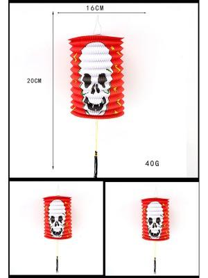 Halloween Beautiful Paper Lanterns