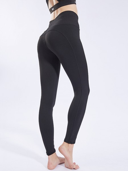 Elegant Nylon Yoga Pants